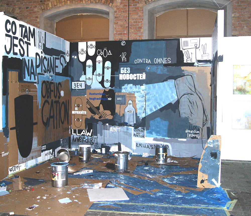 «Боб ненавидел всех». Фрагмент инсталляции в Globe Gallery, Санкт-Петербург. 2009